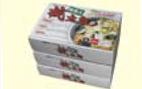 桃太郎おみやげラーメン12食セット(4食入×3箱)