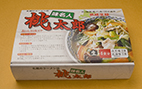 桃太郎おみやげラーメンお試し4食セット(札幌市内限定・送料無料)